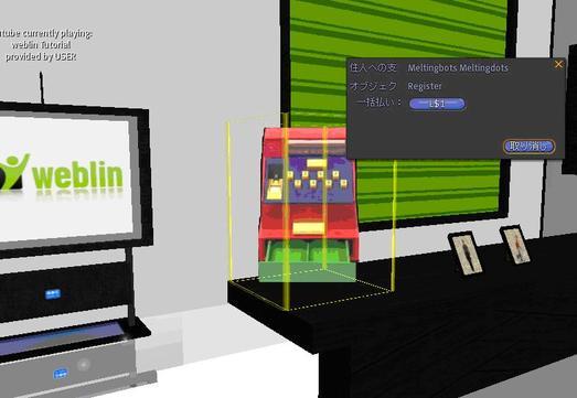 weblin1.jpg